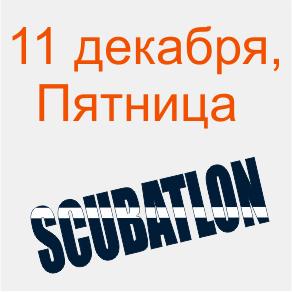 SCUBATLON-16-111